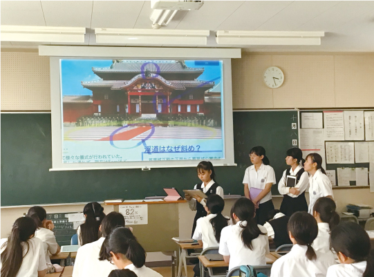 歴史・平和教育など、テーマを掘り下げた学習(社会)