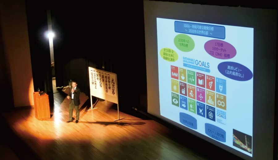「未来への志を育む」講演会