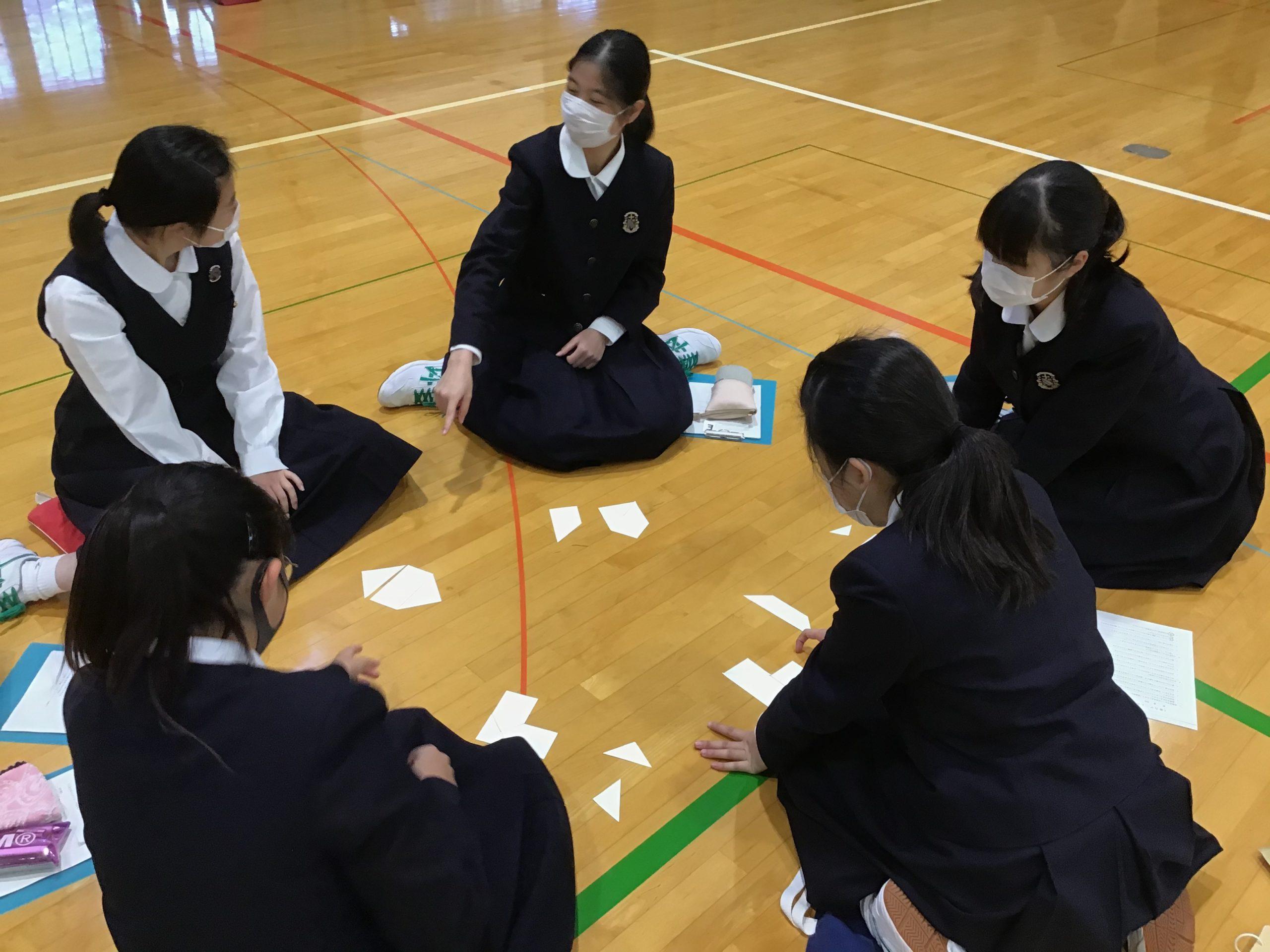 学校法人静岡雙葉学園 静岡雙葉中学校・高等学校